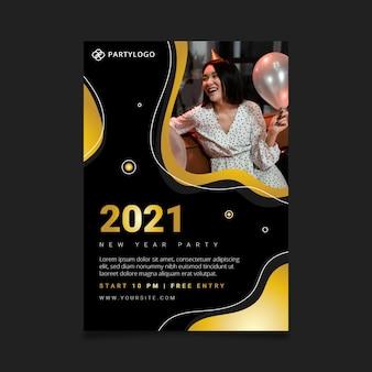Шаблон новогоднего плаката 2021