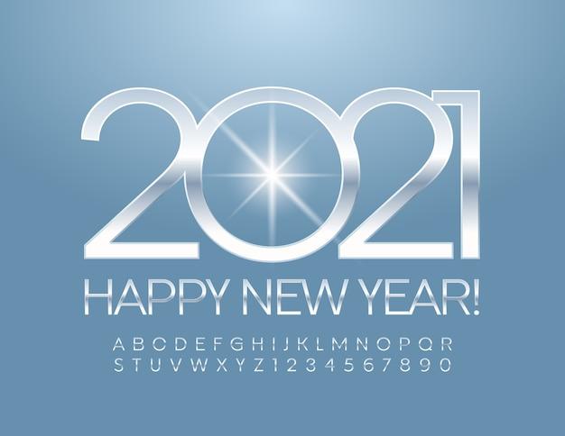 2021年の新年。シルバーエリートフォント。アルミアルファベットの文字と数字