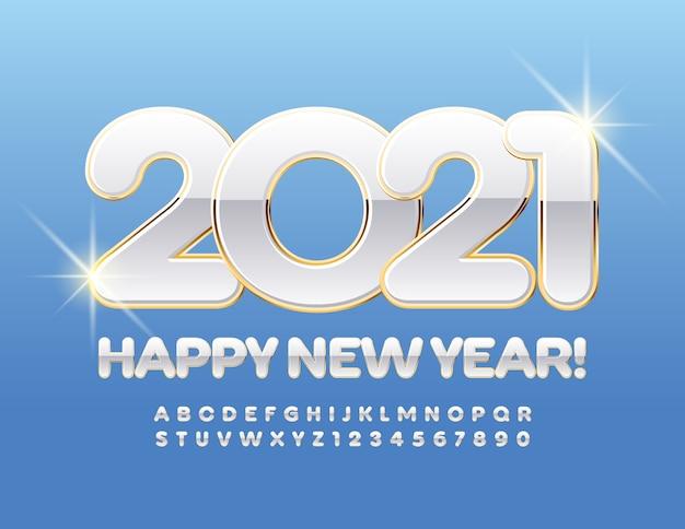 2021年の新年。白と金のフォント。エリートアルファベットの文字と数字