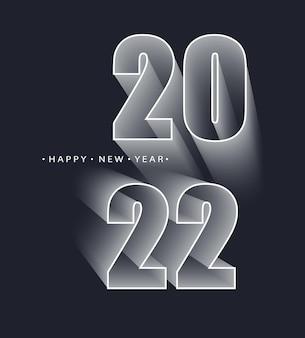 새 해 2022 배경입니다. 브랜딩, 배너, 표지, 카드에 대한 최소한의 최신 유행 배경.