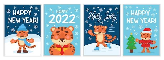 2022년 새해 카드입니다. 귀여운 호랑이와 비문이 있는 메리 크리스마스 포스터. 해피 홀리데이 인사말 벡터 집합입니다. 2022 휴일 배너 그래픽, 야생 동물 캐릭터 그림.