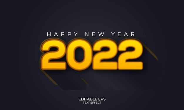 Новый год 2022 редактируемый текстовый эффект 3d вектор