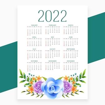 新年2022年花カレンダーテンプレート