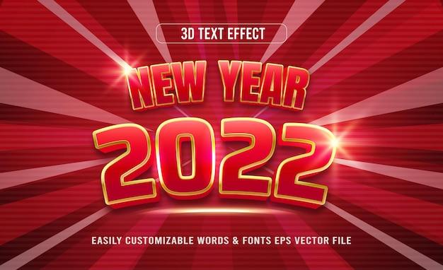 새해 2022 황금 빨간색 3d 편집 가능한 텍스트 효과 스타일