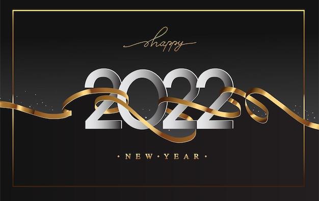 2022년 새해 - 황금 리본이 있는 인사말 카드와 빛이 있는 우아한 텍스트. 최소한의 템플릿입니다.