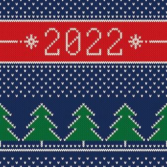 Новый год 2022 зимний праздник бесшовный вязаный фон с елками и снежинками