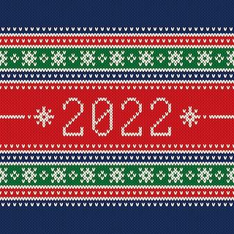 雪の飾りと新年2022年冬休みのシームレスなニットの背景