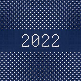 Новый год 2022 зимний праздник бесшовные шерсть вязаный фон