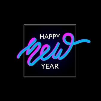 New year 3d card design