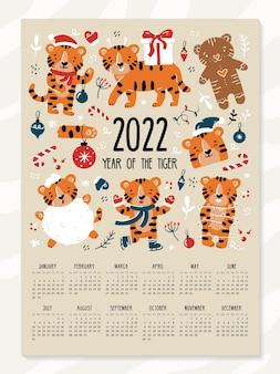 漫画のスタイルで面白い虎と2022年の新年とクリスマスのカレンダー
