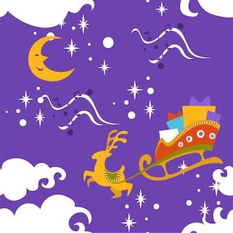 新年とクリスマスのお祝いの雲と輝く星、月、花輪のシームレスなパターン。従順な子供たちへのプレゼントがいっぱいのそりを持った鹿。休日のグリーティングカード。フラットスタイルのベクトル
