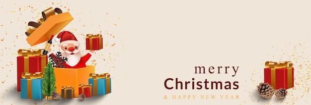 휴일 배너, 포스터, 전단지, 세련된 브로셔 및 인사말 카드를위한 오픈 선물 상자와 깜짝 재미있는 산타 클로스가있는 새해 및 크리스마스