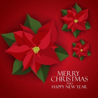 新年とメリークリスマスの背景
