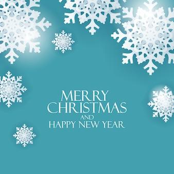 Новый год и счастливого рождества