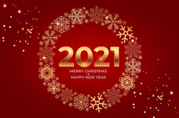 새 해와 메리 크리스마스 배경입니다.