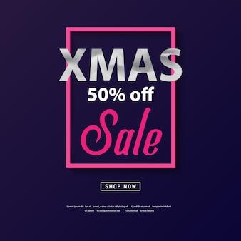 Новогодняя и веселая рождественская открытка с серебряным текстом. макет баннера. продажа скидка баннер.