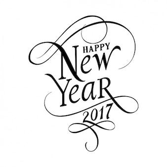Новый дизайн год фон