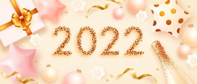 휴일에 대 한 새 해 배경