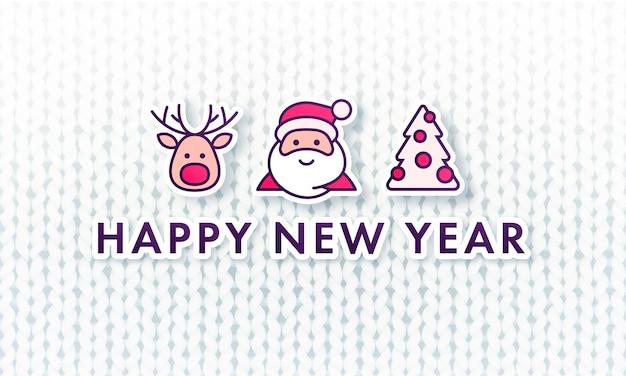 Новогодний фон для праздника