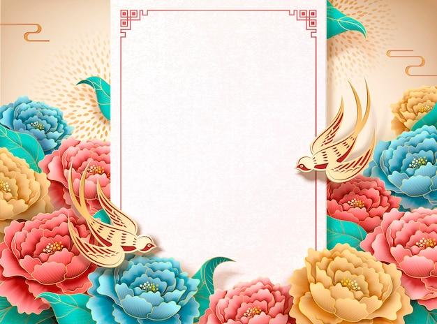 牡丹の花と金色のツバメと新年の背景テンプレート