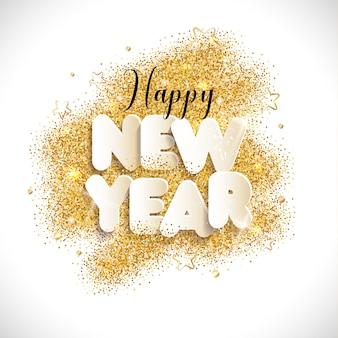新年の背景