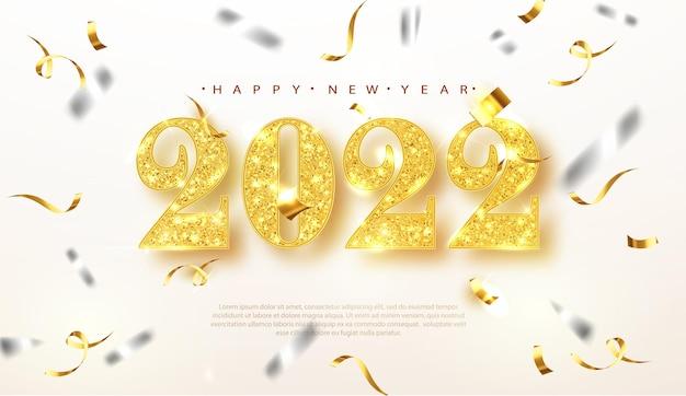 2022년 금색 반짝이 숫자가 있는 새해 배너입니다. 배너 크리스마스 및 겨울 휴가 헤더, 파티 전단지