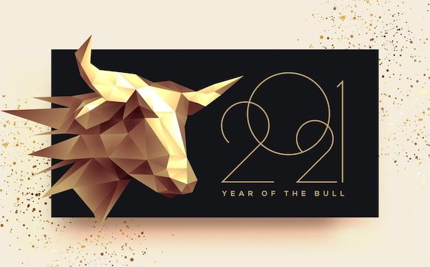 雄牛の黄金の低ポリヘッドと新年のバナー雄牛の年