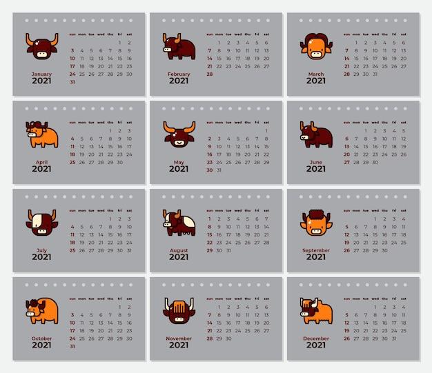 去勢牛の家族と一緒に新年のカレンダーテンプレート