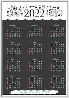 花飾りの新年カレンダー