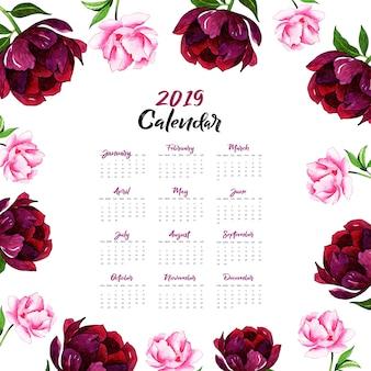 New Year Calendars