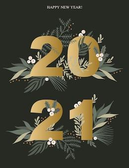 새해 카드.