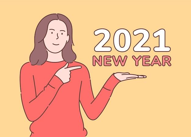 新年のお祝いのコンセプト。若い女性、元旦やクリスマス休暇を待っている機嫌の良い女性