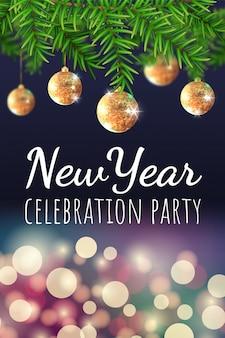 Баннер партии празднования нового года с елкой, золотыми шарами и огнями боке. иллюстрации. фон для листовок, приглашений, веб-сайтов или приложений