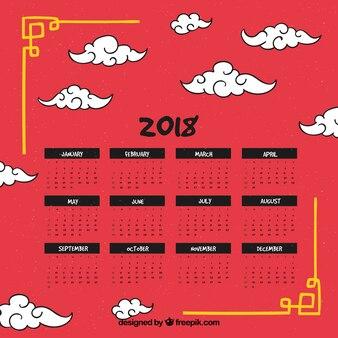 New year chinese 2018 calendar