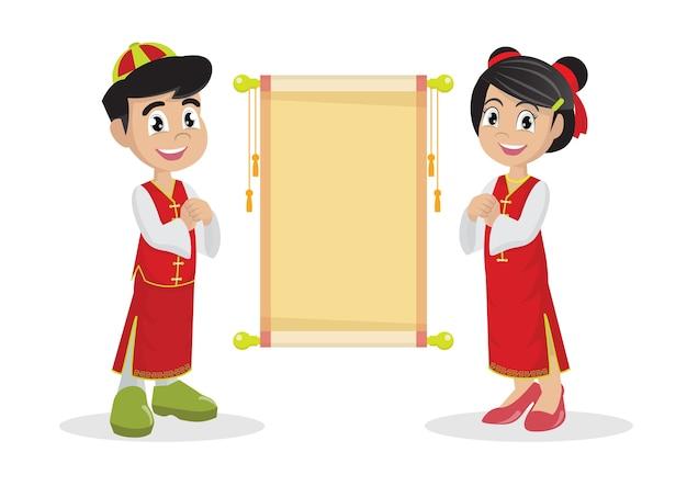 新年の中国の子供たちとバナー。