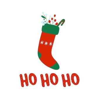 New year christmas card poster greeting vector flat xmas winter holidays design