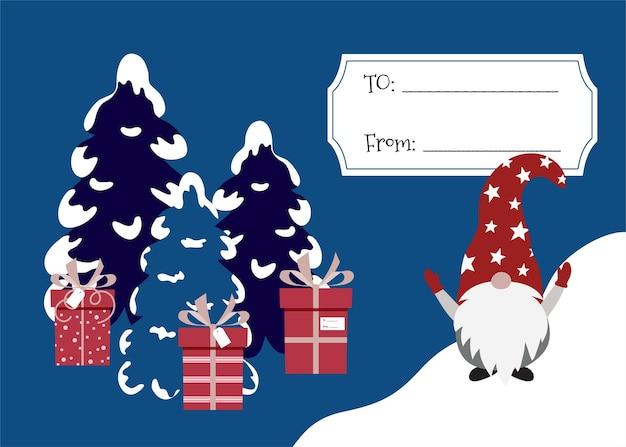 텍스트에서 새 해 크리스마스 엽서 인사말 카드