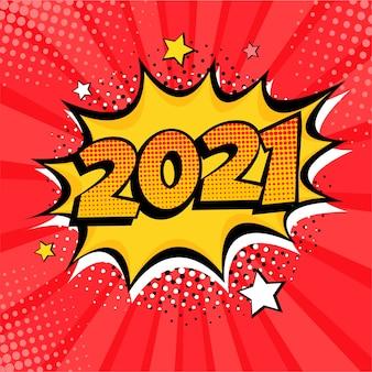 새 해 만화 스타일 엽서 또는 인사말 카드 요소. 팝 아트 복고 만화 스타일의 그림입니다.