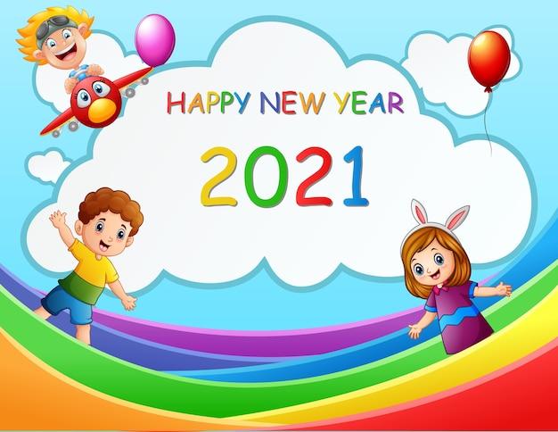 파란색 배경에 아이들과 함께 새 해 디자인 카드