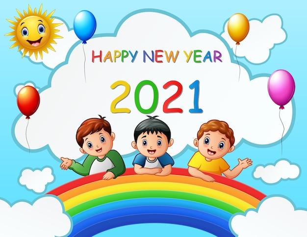 푸른 하늘에 아이들과 함께 새 해 디자인 카드