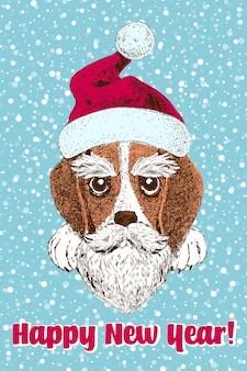 Новогодняя поздравительная открытка с симпатичным щенком бигля в шапке санта, бородами и усами