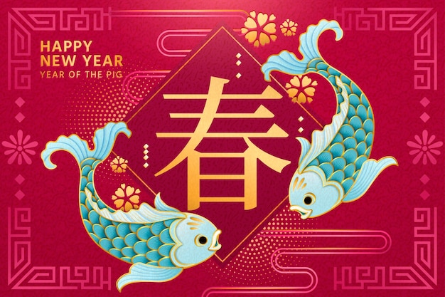 New year design with spring written in chinese word
