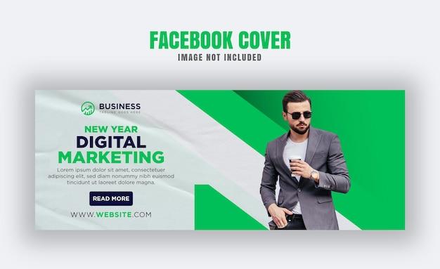 Новогодняя цифровая обложка facebook