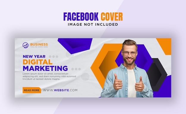 Новый год цифровой маркетинг facebook обложка баннер дизайн