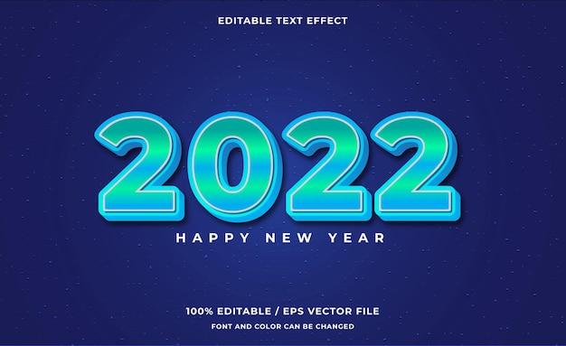 Новогодний редактируемый 3d текстовый эффект