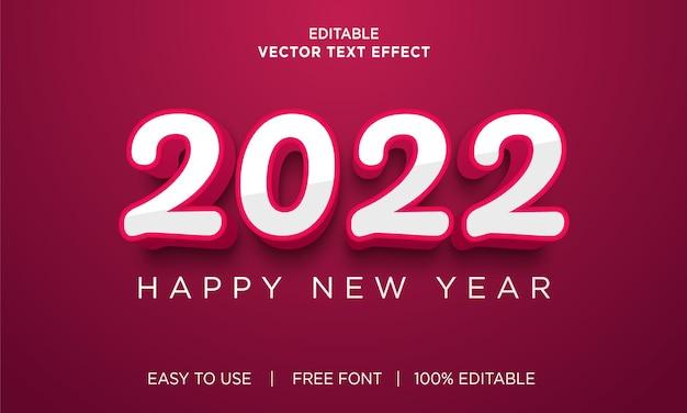 Новогодний редактируемый текстовый эффект с премиум векторы