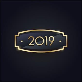 New year elegant