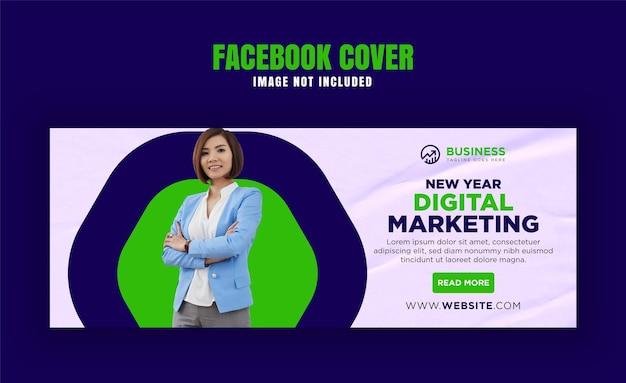 Новогодний шаблон обложки facebook