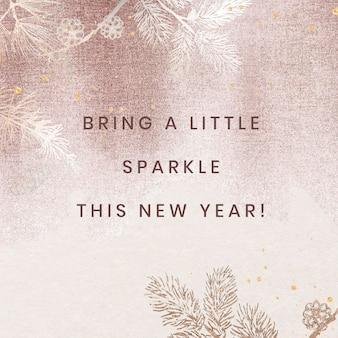 Новогодний шаблон поста в фейсбуке, поздравление с праздником для вектора социальных сетей