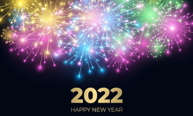 花火と輝くお祝いライトで新年のお祭りの背景
